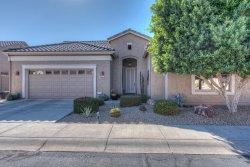 Photo of 4933 E Wagoner Road, Scottsdale, AZ 85254 (MLS # 5705828)