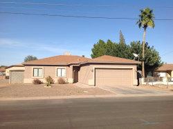 Photo of 12644 W Rimrock Street, Surprise, AZ 85378 (MLS # 5705921)