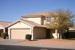Photo of 12208 W Rosewood Drive, El Mirage, AZ 85335 (MLS # 5706056)