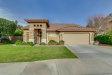 Photo of 2314 W Olive Way, Chandler, AZ 85248 (MLS # 5706931)