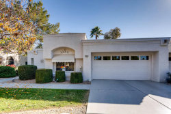 Photo of 19407 N 140th Avenue, Sun City West, AZ 85375 (MLS # 5706937)