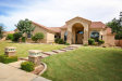 Photo of 1172 W Sunrise Place, Chandler, AZ 85248 (MLS # 5707479)