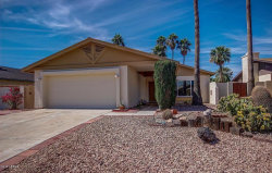 Photo of 952 N 85th Place, Scottsdale, AZ 85257 (MLS # 5707666)
