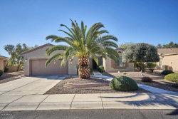 Photo of 16485 W Bonita Park Drive, Surprise, AZ 85374 (MLS # 5707965)