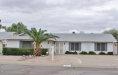 Photo of 11061 S Tomah Street, Phoenix, AZ 85044 (MLS # 5708111)