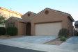 Photo of 7317 W Montgomery Road, Peoria, AZ 85383 (MLS # 5708557)