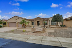 Photo of 17046 W Villagio Drive, Surprise, AZ 85387 (MLS # 5708856)