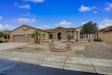 Photo of 17046 W Villagio Drive, Surprise, AZ 85387 (MLS # 5708856)