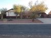 Photo of 10991 W Cove Drive, Arizona City, AZ 85123 (MLS # 5709154)