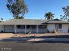 Photo of 12665 N Augusta Drive, Sun City, AZ 85351 (MLS # 5709158)