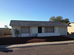 Photo of 7321 W Mescal Street, Peoria, AZ 85345 (MLS # 5709309)