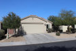 Photo of 23866 W Yavapai Street, Buckeye, AZ 85326 (MLS # 5709510)