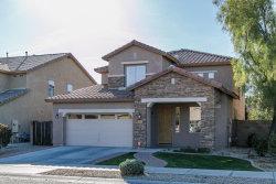 Photo of 14169 W Ventura Street, Surprise, AZ 85379 (MLS # 5709743)