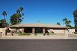 Photo of 218 E Acapulco Lane, Phoenix, AZ 85022 (MLS # 5709877)