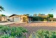 Photo of 2182 E Palmcroft Drive, Tempe, AZ 85282 (MLS # 5710121)