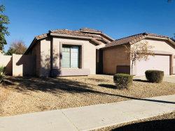 Photo of 2416 W Park Street, Phoenix, AZ 85041 (MLS # 5710466)