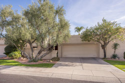 Photo of 8449 N 84th Street, Scottsdale, AZ 85258 (MLS # 5710644)