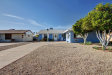 Photo of 12822 N 111th Drive, Youngtown, AZ 85363 (MLS # 5710666)
