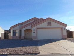 Photo of 9527 W Troy Drive, Unit 1, Arizona City, AZ 85123 (MLS # 5711191)
