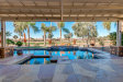 Photo of 2676 N 162nd Avenue, Goodyear, AZ 85395 (MLS # 5711214)
