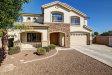 Photo of 8366 W Midway Avenue, Glendale, AZ 85305 (MLS # 5711287)
