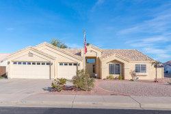 Photo of 5936 E Ivy Street, Mesa, AZ 85205 (MLS # 5711382)