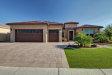 Photo of 2005 N 166th Drive, Unit 61, Goodyear, AZ 85395 (MLS # 5711454)