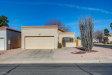 Photo of 1718 E Fairview Street, Chandler, AZ 85225 (MLS # 5711841)