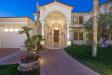 Photo of 1410 E Coral Cove Drive, Gilbert, AZ 85234 (MLS # 5712006)
