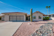 Photo of 14066 N Cameo Drive, Fountain Hills, AZ 85268 (MLS # 5712183)