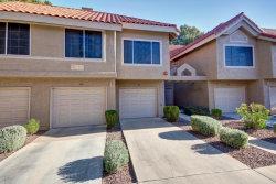 Photo of 1633 E Lakeside Drive, Unit 170, Gilbert, AZ 85234 (MLS # 5712213)