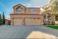 Photo of 1417 E Horseshoe Avenue, Gilbert, AZ 85296 (MLS # 5712253)