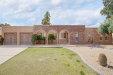 Photo of 6529 E Sharon Drive, Scottsdale, AZ 85254 (MLS # 5712691)