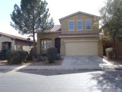 Photo of 42479 W Somerset Drive, Maricopa, AZ 85138 (MLS # 5712781)