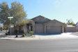 Photo of 1469 E Carla Vista Drive, Gilbert, AZ 85295 (MLS # 5713199)