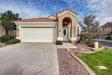 Photo of 517 S Paradise Drive, Gilbert, AZ 85233 (MLS # 5713276)