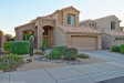 Photo of 9033 E Nittany Drive, Scottsdale, AZ 85255 (MLS # 5717038)