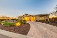 Photo of 7755 W Questa Drive, Peoria, AZ 85383 (MLS # 5718297)