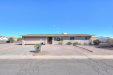 Photo of 8270 W Newport Circle, Arizona City, AZ 85123 (MLS # 5719436)