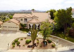 Photo of 14629 N 14th Drive, Phoenix, AZ 85023 (MLS # 5719494)