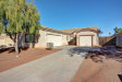 Photo of 3036 E Saint John Road, Phoenix, AZ 85032 (MLS # 5720843)