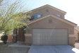 Photo of 12383 W Roma Avenue, Avondale, AZ 85392 (MLS # 5722542)