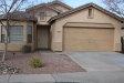 Photo of 12918 W Corrine Drive, El Mirage, AZ 85335 (MLS # 5723178)