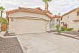 Photo of 2444 N 126th Drive, Avondale, AZ 85392 (MLS # 5723341)