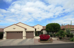 Photo of 16030 W Cambridge Avenue, Goodyear, AZ 85395 (MLS # 5723365)