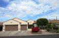 Photo of 16030 W Cambridge Avenue, Goodyear, AZ 85395 (MLS # 5723365)