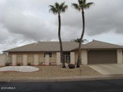 Photo of 20435 N 124th Drive, Sun City West, AZ 85375 (MLS # 5723833)