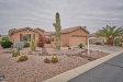 Photo of 42914 W Whimsical Drive, Maricopa, AZ 85138 (MLS # 5724711)