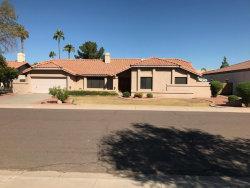 Photo of 950 E Verde Lane, Tempe, AZ 85284 (MLS # 5724739)