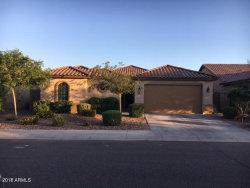Photo of 19565 W Grant Street, Buckeye, AZ 85326 (MLS # 5725006)
